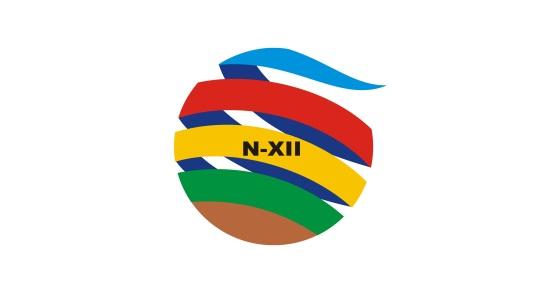 Rekrutmen Karyawan PT Perkebunan Nusantara XII