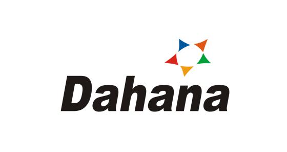 Lowongan Kerja BUMN PT Dahana (Persero) Tingkat D3/S1/S2 Tahun 2020