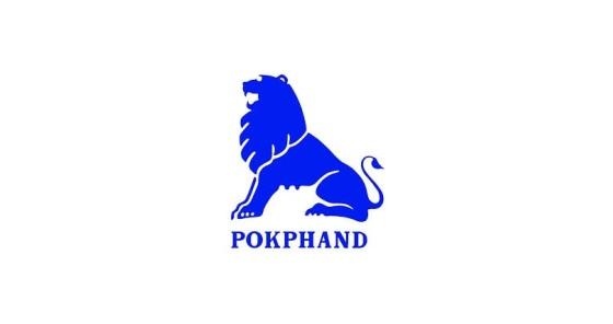 Lowongan Kerja Staff PT Charoen Pokphand Indonesia Tbk Februari 2021