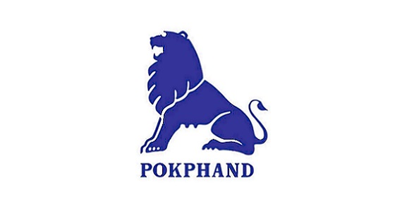 Lowongan Kerja Charoen Pokphand Group (Lamaran Via Online) 2021