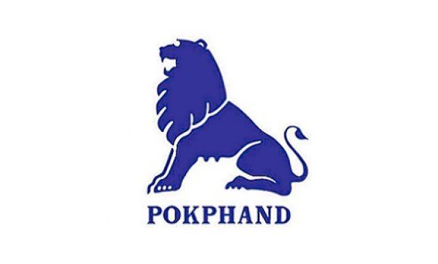 Lowongan Kerja Semua Jurusan di PT Charoen Pokphand Indonesia Juli 2021