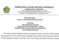 Resmi ! Pengumuman Penerimaan CASN 2021 Kementerian Agama Sebanyak 10.819 Formasi